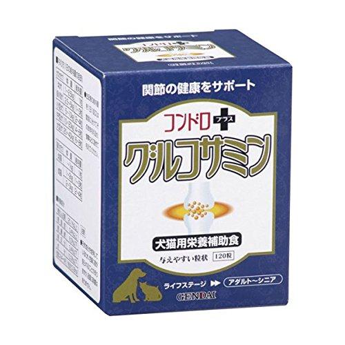 現代製薬 コンドロプラス グルコサミン 120錠