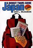 ナイキ ジャパン 上手な日本の旅—Japan:A budget travel guide