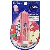 ニベア フレーバーリップ デリシャスドロップ アップルの香り 3.5g Japan