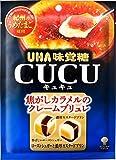 味覚糖   CUCUクレームブリュレ  80G×6袋