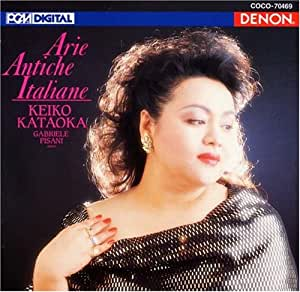 イタリア古典歌曲集(カロ・ミオ・ベン)