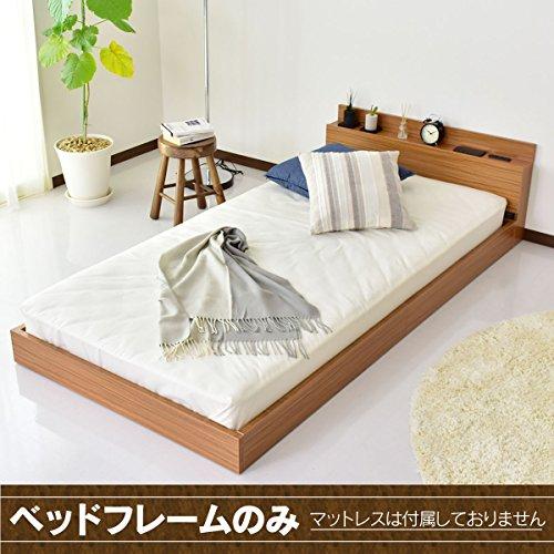 (DORIS) ベッド ダブル フレームのみ【NEWアトラス ダブル ウォールナット】ロースタイル フロアベッド 組み立て式 コンセント付き (KIC)