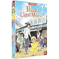 うどんの国の金色毛鞠 DVD-BOXセット