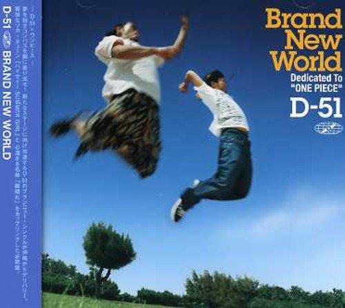 BRAND NEW WORLDの詳細を見る