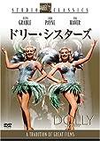 ドリー・シスターズ [スタジオ・クラシック・シリーズ] [DVD]