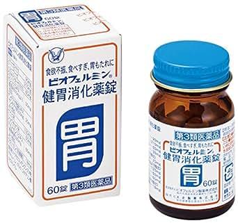 【第3類医薬品】ビオフェルミン健胃消化薬錠 60錠