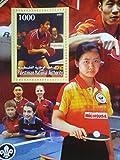 パレスチナ切手 『中国卓球』(福原愛)A 未使用 (¥ 380)