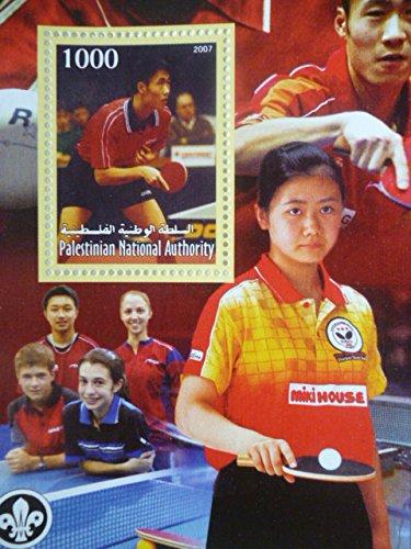 パレスチナ切手 『中国卓球』(福原愛)A 未使用