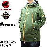 MAMMUT マムート アウトドア ゴアテックス ウェア ALL ROUNDER 2-JK SEAWEED 4255 オールラウンダージャケット 1010-25390 GORETEX(スノーボードウェア・ウエア・スノボー用品 XS(JAPAN-S)