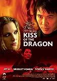 キス・オブ・ザ・ドラゴン 商品イメージ