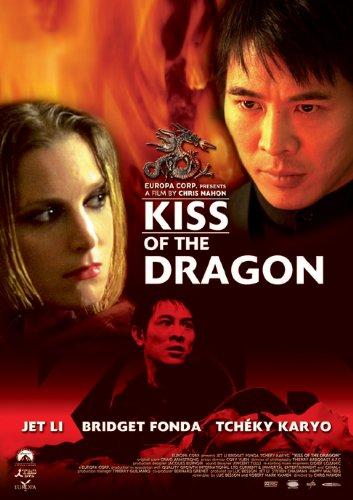 キス・オブ・ザ・ドラゴンのイメージ画像