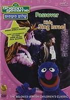Shalom Sesame 5 [DVD] [Import]