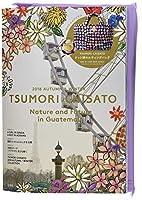 TSUMORI CHISATO 2018 AUTUMN & WINTER (バラエティ)