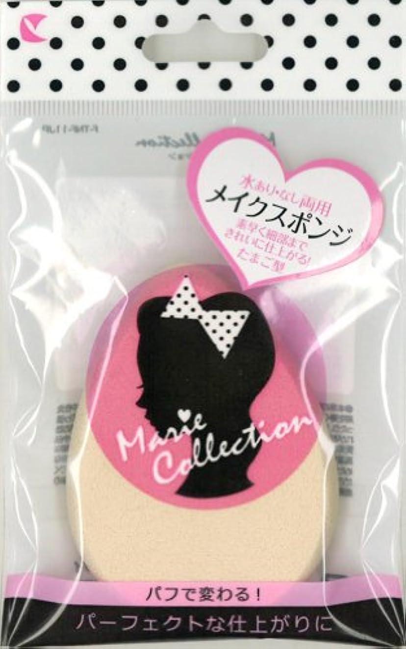 プレミア絵筋肉のラッキートレンディ マリーコレクション メイクスポンジ(たまご型)