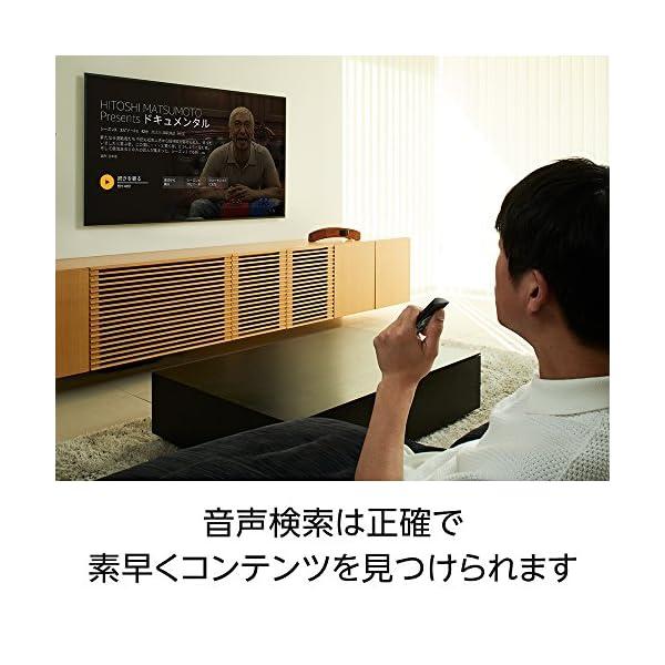Fire TV (New モデル) 4K・HD...の紹介画像4