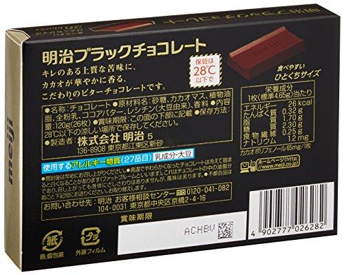 『明治 ブラックチョコレートBOX 120g(26枚入り)×6個』の3枚目の画像