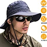 サファリハット メンズ,フィッシング 帽子 つば広 UVカット 通気 速乾 軽薄 日焼け防止 通気性抜群 紫外線対策 日除け アウトドア 折りたたみ ひも付き 釣り ハイキング 登山 海 (#2.ネイビー)