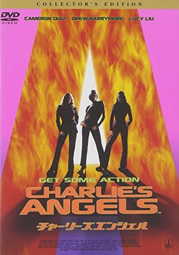 CHRLIE'S ANGELS