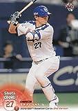 2018 BBM ベースボールカード 2ndバージョン 562 大野 奨太 中日ドラゴンズ (レギュラーカード)