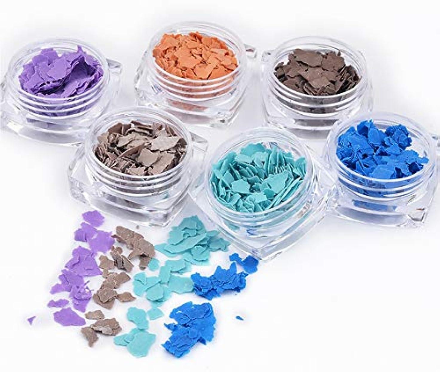 素晴らしい良い多くの圧倒的層Tianmey マイカフィルム花ミネラルフレークスライス3DネイルアートDIYデコレーションネイルズ錠ネイルデカールステッカー (Color : Blue set)