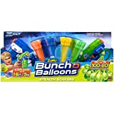 Bunch O Balloons バンチ オ バルーン ツインブラスターセット