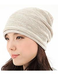 京都 おかげさまで サマー コットン ニット帽子 医療用帽子 オールシーズン 薄手 メンズ レディース ニットキャップ