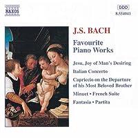 J.S. バッハ:イタリア協奏曲/パルティータ第2番/フランス組曲第5番(リュプザム/セベスティエン)