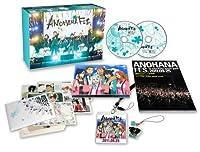 ANOHANA FES. MEMORIAL BOX【完全生産限定版】 [DVD]
