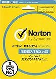 ノートン セキュリティ プレミアム 1年3台版YAMADAエディション(最新)