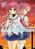 D.C.II Imaginary Future 4 (4) (電撃コミックス)