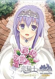 恋騎士 Purely☆Kiss Limited Edition 「藤守由宇」 [DVD]