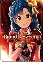 THE IDOLM@STER MILLION LIVE! THEATER DAYS Brand New Song 第01巻