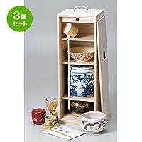 3個セット 茶道具(茶箱)桐短冊箱揃 [ 18.2 x 18 x 51.2cm ] 【 茶道具 】 【 茶道具 抹茶 茶道 茶器 】