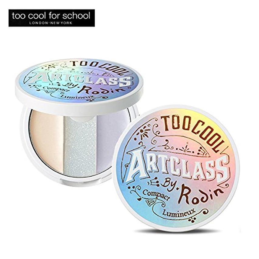 式請負業者複雑なtoo cool for school(トゥークールフォースクール) アートクラス バイロデン ルミナスバーニッシュ(Art Class By Rodin Lumineuse Varnish)7g