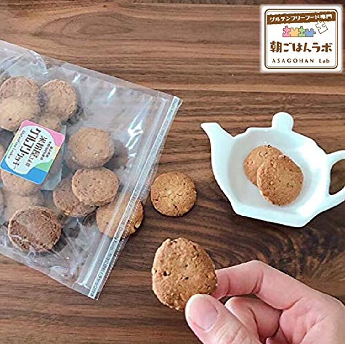 オペラ地球寛解米粉屋さんのグルフリクッキー  (ブラックペッパー 2袋)グルテンフリー 朝ごはんラボ