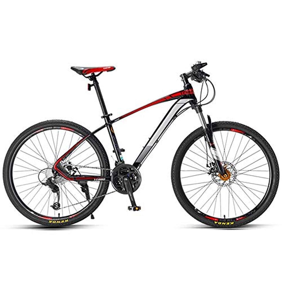 複雑羽ギャロップ大人のマウンテンバイク軽量アルミ合金フレーム27スピード屋外マウンテンレース自転車スポークホイール、ブルー