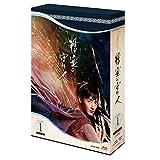 精霊の守り人 シーズン1 Blu-ray BOX