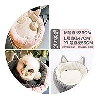 [毛布を送る]犬小屋中犬中型犬テディ丸巣,かわいい猫のトイレ砂 - 取り外し可能と洗える,大きいサイズ(20kg以内)