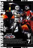 宇宙刑事ギャバン VOL.7[DVD]