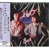 H2O ベストアルバム 想い出がいっぱい