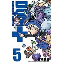 ドラゴンクエストモンスターズ+新装版 5巻 (デジタル版ガンガンコミックス)