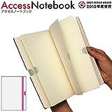アクセスノートブック 白 Access Notebook White 手帳 グッドデザイン賞受賞