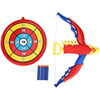Eboxer 子供の弓のおもちゃ 銃のおもちゃ ターゲット アーチェリーのおもちゃのセット 弓矢 弓道 キッズ 道具 親子ゲーム シミュレートされた弓と矢 軟弾性EVAの弾丸