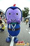 キャプテンピオーネのマスコット Amazon SpotSound 、紫と青の男