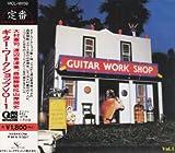 ギター・ワークショップ Vol.1を試聴する