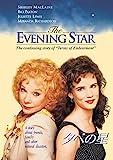 夕べの星[DVD]