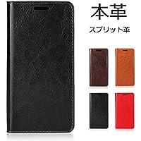 ソニー Sony Xperia XZ Premium SO-04J ケース 手帳型 牛革 本革 携帯カバー スタンド機能 カードポケット シンプル レトロ ブラック