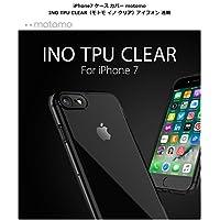 2d5a0655ed 国内正規品> 【iPhone 8/7 4.7インチ】 INO TPU CLEAR