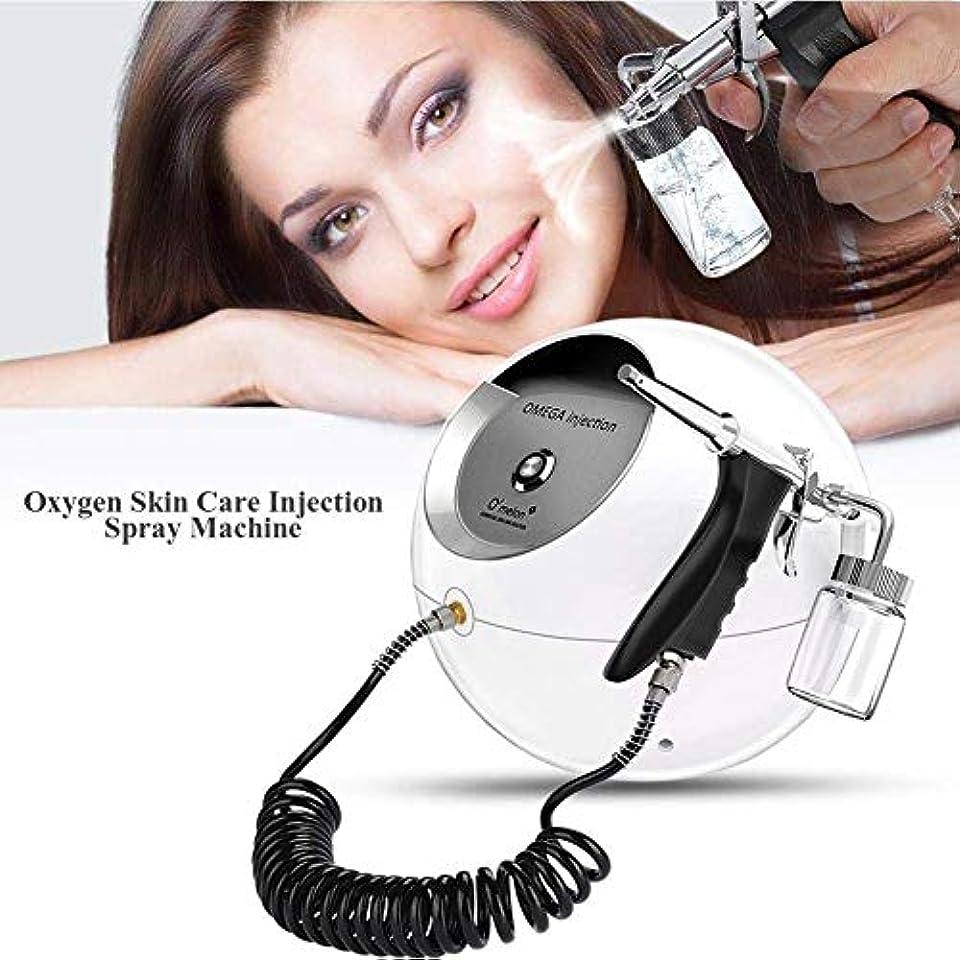 カナダ助言広々酸素注入美容機、水酸素装置マイクロナノ保湿スプレー肌の若返りしわ取りスキンケアツール