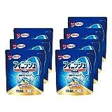【ケース販売】 フィニッシュ 食洗機 洗剤 タブレット パワーキューブ 60個 (60回分)×7個入